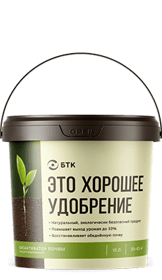 bioaktivator2