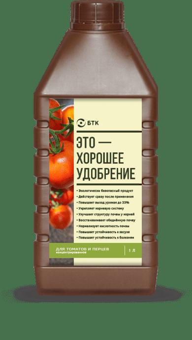 nov_tomat2